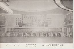 TOKYO 1920 ? Miss Florida Salle De Danse Animée Tameike Akasaka (2) - Tokio
