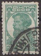 Russia USSR 1929, Mi 373A, Used - Usados