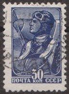 Russia USSR 1937, Mi 682IIC, Used, Odr., L 12 1/2 - 1923-1991 URSS