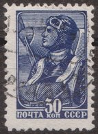 Russia USSR 1937, Mi 682IIC, Used, Odr., L 12 1/2 - Usados