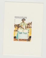 Côte D'Ivoire Ivory Coast Proof De Luxe 1986 Cérémonie D'intronisation Pays Agni - Côte D'Ivoire (1960-...)