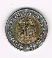 &  EGYPTE  1 POUND   2007 - Egypte
