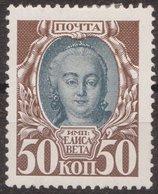 Russia 1913, Mi 93, *, MH - 1857-1916 Empire