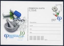 Bulgarian Pharmacy Union – Bulgaria/ Bulgarie 2017-  Postal Card - Postwaardestukken