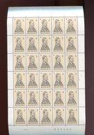 Belgie 2118 ALBERT I Monarchie Full Sheet MNH Plaatnummer 2 - Feuilles Complètes