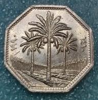 Iraq 250 Fils, 1990 - Iraq