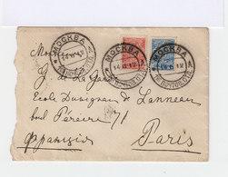 Sur Enveloppe Deux Timbres Armoiries. Oblitération Mockba. (579 - 1857-1916 Empire