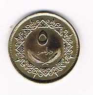 &   LIBYA  5 DIRHAMS  1975 - Libya