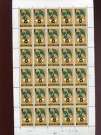 Belgie 1977 1855 Mars & Mercurius Helmet Sword Full Sheet MNH Plaatnummer 2 - Feuilles Complètes