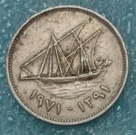 Kuwait 20 Fils, 1971 ١٩٧١-١٣٩١ - Kuwait