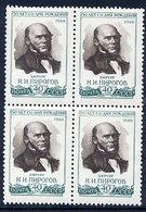 SOVIET UNION 1960 Pirogov 150th Anniversary In Block Of 4  MNH / **.  Michel 2428 - Unused Stamps