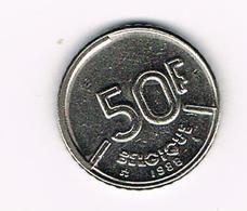 &   BOUDEWIJN 50 FRANK 1988  FR - 1951-1993: Baudouin I