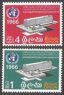 Ceylon. 1966 Inauguration Of WHO Headquarters, Geneva. MH Complete Set. SG 513-514 - Sri Lanka (Ceylon) (1948-...)