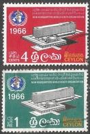 Ceylon. 1966 Inauguration Of WHO Headquarters, Geneva. Used Complete Set. SG 513-514 - Sri Lanka (Ceylon) (1948-...)