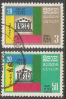 Ceylon. 1966 20th Anniv Of UNESCO. Used Complete Set. SG 517-518 - Sri Lanka (Ceylon) (1948-...)
