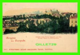 SERBIE -  BELGRADE MIT DEM KONIGL, PALAIS IM MITTELPUNKTE - UNDIVIDED  BACK - - Serbie