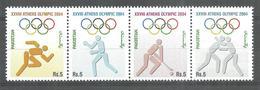 PAKISTAN 2004 ATHENS OLYMPICS GAMES STAMPS SET MNH - Pakistan