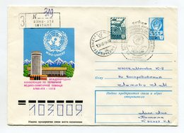 REGISTERED COVER USSR 1978 INT. CONFERENCE ON PRIMARY HEALTH CARE ASSISTANCE WHO-UNICEF #78-459 SP.POSTMARK ALMA-ATA - 1970-79
