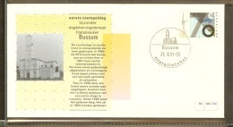 1991 - Nederland Filatelieloket Stempel FLS 192 - Bussum [A89_042] - Poststempels/ Marcofilie