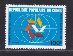 CONGO N°  593 ** MNH Neuf Sans Charnière, TB (D7442) Conférence Mondiale Du Toutisme - Congo - Brazzaville