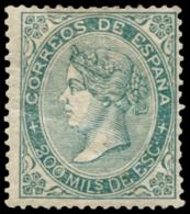 * 100. 200 Mil. Variedad Mancha Dentro Del '0' De 200. Ligeros Defectos. Muy Curioso. Cat. +245 €. - 1850-68 Reino: Isabel II