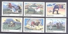2002. Tajikistan, Traditional  National Sport Games, 6v, Mint/** - Tadjikistan