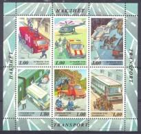 2004. Tajikistan, Dushanbe Transport, S/s Perforated, Mint/** - Tajikistan