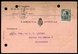 Ø 493 En Tarjeta Publicitaria Circulada De Madrid A Barcelona. El Año 1931. El Sello Tiene La Perforación Librerí - Cartas