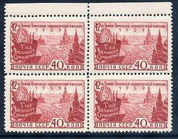 SOVIET UNION 1959 October Revolution In Block Of 4  MNH / **.  Michel 2278 - Unused Stamps
