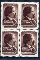 SOVIET UNION 1959 Aleichem Centenary In Block Of 4 MNH / **.  Michel 2199 - Unused Stamps