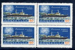 SOVIET UNION 1958 Nuclear Icebreaker In Block Of 4 MNH / **.  Michel 2188 - 1923-1991 USSR