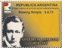 Argentina Privat Courier Rowing Local Marconi MNH/** - Argentina