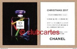 CC Carte Parfumée CHANEL NOEL 2017 Perfume Card JAPAN - Modern (from 1961)