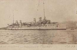 GUICHEN - Croiseur Rapide - Guerre