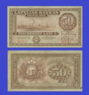Latvia 50  Latu 1924 - REPLICA --  REPRODUCTION - Lettonie