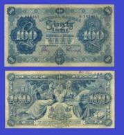 Latvia 100  Latu 1923 - REPLICA --  REPRODUCTION - Latvia