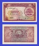 LEBANON  LIBAN  25 Piastre 1948   - REPLICA --  REPRODUCTION - Liban