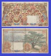 LEBANON  LIBAN  100  LIVRE 1945   - REPLICA --  REPRODUCTION - Liban