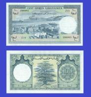 LEBANON  LIBAN  100  LIVRE 1952   - REPLICA --  REPRODUCTION - Liban