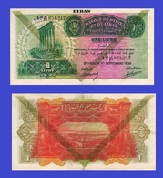 LEBANON  LIBAN  1 Livres 1939  - REPLICA --  REPRODUCTION - Liban