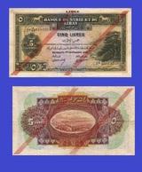 LEBANON  LIBAN   5 Livres 1939 - REPLICA --  REPRODUCTION - Liban