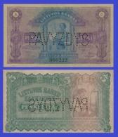 Lithuania 5 Litas 1922 Specimen   - REPLICA --  REPRODUCTION - Lituanie