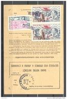 Ordre De Réexpédition Temporaire - Cachet Rond 30/04/75 Et Marque Localisée PARIS 18 - PA 47 Et Basilique St Nicolas - Entry Postmarks