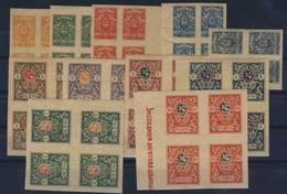 RUSSIE             N°  34  /  44 - 1917-1923 République & République Soviétique