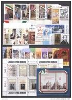 VATICANO - VATICAN - 2011 - Annata Completa - 29 Valori + 2 BF - Complete Year - ** MNH/VF - Vaticano