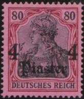 Deutsch  Turkei       .    Michel  .    43     .     *   .     Ungebraucht Mit Falz   .   /   .   Mint-hinged - Deutsche Post In Der Türkei