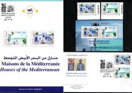 2018- Tunisie- Euromed- Maisons De La Méditerranée- Dupliant+ Bloc Perforé+ FDC+Emission Complete- Set 2 V.MNH**( 3scan) - Tunisie (1956-...)
