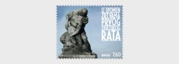 2014 Croatia -WW I Memory Of Victims Of The First World War  - MNH** MiNr. 1145 (oa) - 1. Weltkrieg