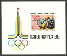 MALDIVES 1980 OLYMPICS MOSCOW WEIGHTLIFTING M/SHEET MNH - Maldives (1965-...)