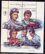 "Argentina - 1991 - ""Espamer '91"" Exposition Philatélique. - Yvert BF 50 - Argentine"